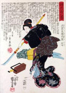 Onna_bugeisha_Ishi-jo,_wife_of_Oboshi_Yoshio